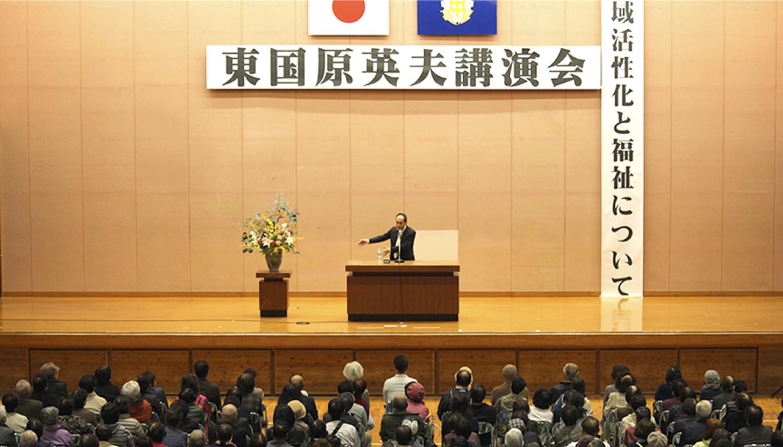 平成30年特別講演会のご参加ありがとうございました。