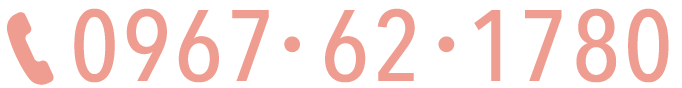 0967621780